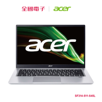 ACER Swift3 11代i5 輕薄筆電-銀  SF314-511-545L 【全國電子】