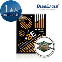 【愛挖寶】藍鷹牌 NP-3DFCA 台灣製 立體型成人防塵口罩 水針布 潮流綠 25片/盒