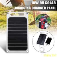 **☃♧太陽能充電板高效sunpower5V2A防水戶外便攜充電特價工廠直發單晶10W太陽能板名揚百貨店