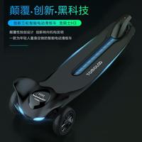 [快速出貨]探夢者電動滑板車成人遙控學生便攜代步電動車體感車三輪電動滑板  創時代