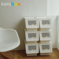 【livinbox 樹德】MHB-23H5-黑條紋白底Kitty大嘴鳥整理箱/6入(可愛簡約風/可堆疊/收納箱/家居收納)