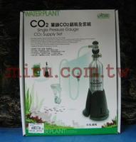 【西高地水族坊】ISTA伊士達 單錶CO2鋁瓶全套組-0.5L
