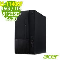 【Acer 宏碁】ATC-1650 獨顯繪圖電腦 i5-11400F/K620 2G/16G/512SSD+1TB/W10(11代i5六核心 獨顯)