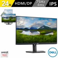 【DELL 戴爾】S2421HSX 24吋 IPS 電腦螢幕(16:9/IPS/75Hz/HDMI/DP)