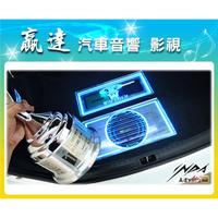 新竹贏達汽車音響 Toyota Altis 11代 專業級 Hi-end. Hi-Res 車室發燒音質改裝 首選店家