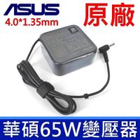 華碩 ASUS 65W 原廠變壓器 充電器 電源線 S330 S510UN S330U S330UN S333 S333JP S533 S533F S533FL S430 S430U S410 S430UN S410U S410UN S410UF S410UA S431 S431F S431FL S433 S433F X409 S433FL X409 X409F X409FJ X412 X412F X412FL K413 K413F K413FP X413 X413F X413FP X540 X540M