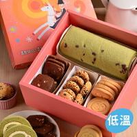 【喜憨兒彌月禮盒】飛馬星空A-餅乾蛋糕組(10入組)