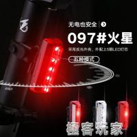 山地自行車尾燈usb充電夜騎公路車led強光警示燈電動摩托車爆閃燈 極客玩家