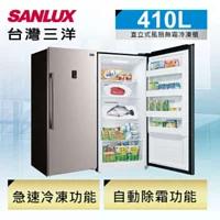 【SANLUX台灣三洋】410公升直立式自動除霜可變冷藏櫃冷凍櫃SCR-410FA(送基本運送+安裝)