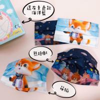 【令和醫療口罩】兒童醫療口罩Made in Taiwan雙鋼印/一盒50入