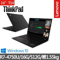 【ThinkPad 聯想】T14 14吋商務筆電(R7-4750U/16G/512G/WIN10H)