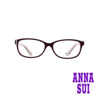 【ANNA SUI 安娜蘇】繽紛彩虹線條造型光學眼鏡-薰衣草紫(AS605-217)