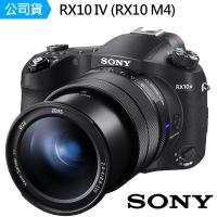 【SONY】SONY RX10 IV 大光圈類單眼相機--公司貨(RX10 M4)