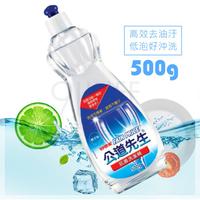 【九元生活百貨】公道先生洗潔精/500g 洗碗精 清潔精 妙管家