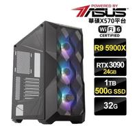 【華碩平台】R9十二核{特斯拉}RTX3090-24G獨顯電玩機(R9-5900X/32G/1TB/500G_SSD/RTX3090-24G)
