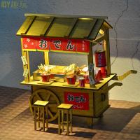 【IOY趣玩】創意食玩木質拼裝模型木質diy小屋關東煮地攤夜市小吃攤車仔檔大