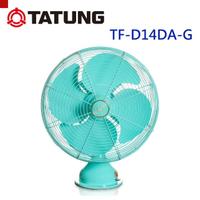【TATUNG 大同】14吋DC變頻元祖桌扇經典綠(TF-D14DA-G)