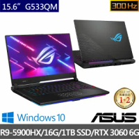 【ASUS 華碩】ROG SCAR G533QM 15.6吋300HZ電競筆電(R9-5900HX/16G/1TB SSD/GeForce RTX 3060 6G/W10)