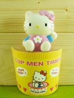 【震撼精品百貨】Hello Kitty 凱蒂貓~泡麵計時器【共1款】