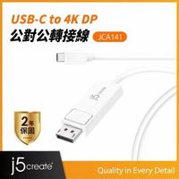 【j5create 凱捷】USB3.1 Type-C to 4K DP 公對公轉接線-JCA141