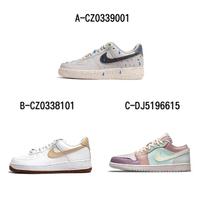 【NIKE 耐吉】經典復古鞋 運動鞋 AIR FORCE 1 07 LV8 男 - A-CZ0339001 B-CZ0338101 C-DJ5196615