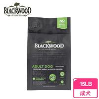 【BLACKWOOD 柏萊富】特調低卡保健配方《雞肉+糙米》15磅 狗飼料