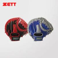 【ZETT】330系列棒壘開指手套(BPGT-33012)