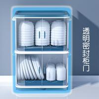 碗筷收納架瀝水透明裝碗盤收納箱家用雙層磁吸碗櫃廚房放碗收納盒