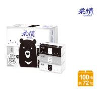 【柔情】抽取式衛生紙100抽x24包x3袋(熊熊經典款)