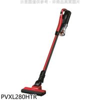 樂點8%送=92折日立【PVXL280HTR】直立/手持/無線(與PVXL280HT同款)吸塵器