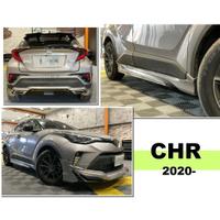 小亞車燈改裝*全新 豐田 CHR C-HR 2020 2021 年 TRD 空力套件 前下巴 側裙 後下巴 後雙出