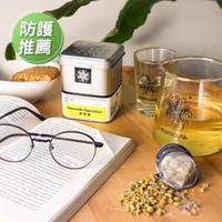 【samova 歐洲時尚茶飲】有機洋甘菊茶/無咖啡因/單一成分/Smooth Operator 調情師(Tea Tin系列)