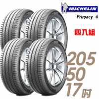 【Michelin 米其林】PRIMACY 4 PRI4 高性能輪胎_四入組_205/50/17(車麗屋)