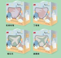 3M 安全地墊禮盒-小兔/旅行(32X32X2cm 9片裝)【六甲媽咪】