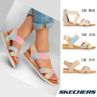 【SKECHERS】女 楔形涼鞋款(113114NTW/113549MLT/33386NAT)
