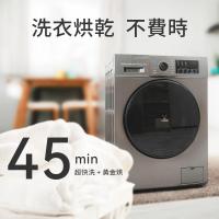 【VIOMI 雲米】10公斤WiFi洗脫烘變頻滾筒洗衣機 WD10SA-G1B(小米生態鏈)