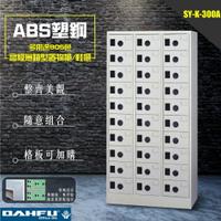 【大富】SY-K-305A ABS塑鋼門多用途905色高級無鎖型置物櫃/鞋櫃 辦公用品 收納櫃 書櫃 組合櫃