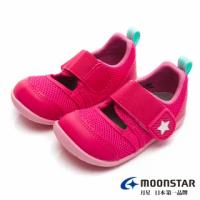 【MOONSTAR 月星】HI!!系列十大機能速乾寶寶鞋(粉色)