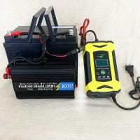 電源轉換器 110V 電瓶轉換器 1000W 逆變器 大功率轉換 發電機 露營車宿 停電燈