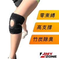 【A-MYZONE】透氣排汗抗過敏高強度支撐運動磁石護膝(鍺磁石/居家健身/登山/穩定膝關節/竹炭布)