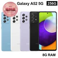 【SAMSUNG 三星】福利品 Galaxy A52 5G 6.5吋 8G/256G(9成9新)