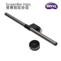 【BenQ】ScreenBar Halo 螢幕智能掛燈