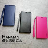 【概念3C】HANMAN 磁吸式側翻皮套 三星 S10/S10+/S10 lite - 三色