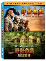 野蠻遊戲:瘋狂叢林+全面晉級合集 DVD-CTD3139