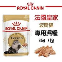 【Royal Canin - Urinary S/O貓泌尿道處方濕糧-雞肉口味】12包