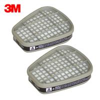 3M 6001 有機氣體濾毒罐 (2入/組)   適用6200/7502口罩,噴漆 烤漆 模型 臭氧  公司貨