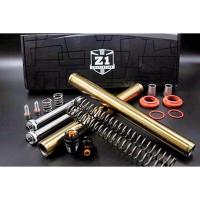 【LFM】Z1 小阿魯 前叉內管套件組 附前叉調整器+土封 GSX-R150 GSX-S150 GSXR GSXS