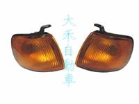 大禾自動 原廠型 黃 角燈 適用 NISSAN SENTRA 331 B13 1991~94