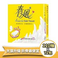 春風衛生紙 超細柔抽取式衛生紙(110抽/72包/箱)