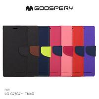 GOOSPERY LG G7/G7+ ThinQ FANCY 雙色皮套 可立 磁吸 插卡 側翻 保護套 手機套